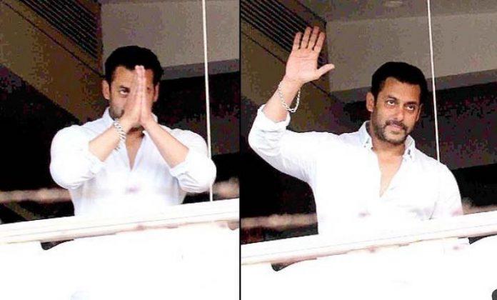 Salman Khan Bail