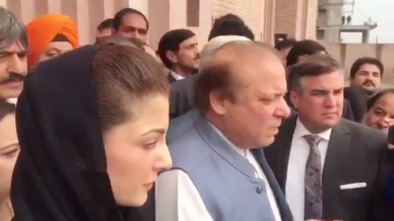 Bad weather prevents Sharif, daughter from attending Avenfield hearing