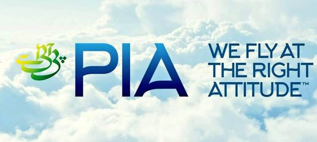 pia revamp by including markhor in the official logo
