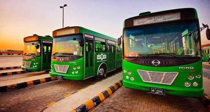 PPP gifts ten buses to Karachi