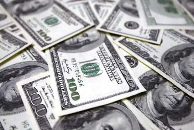 USD to PKR: Currency Rate Today in Pakistan, 30 April 2019