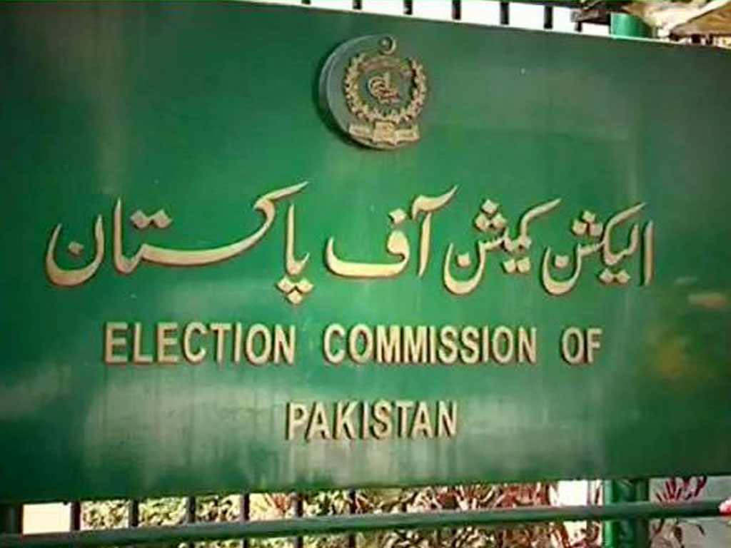 ECP installs result management system for 2018 polls
