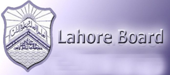 BISE Lahore 10th class result 2020