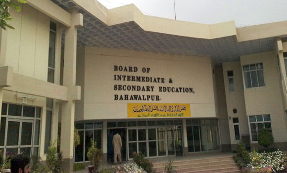 BISE Bahawalpur 10th class result 2020
