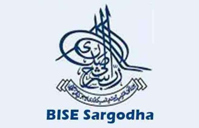 BISE Sargodha 10th class result 2020