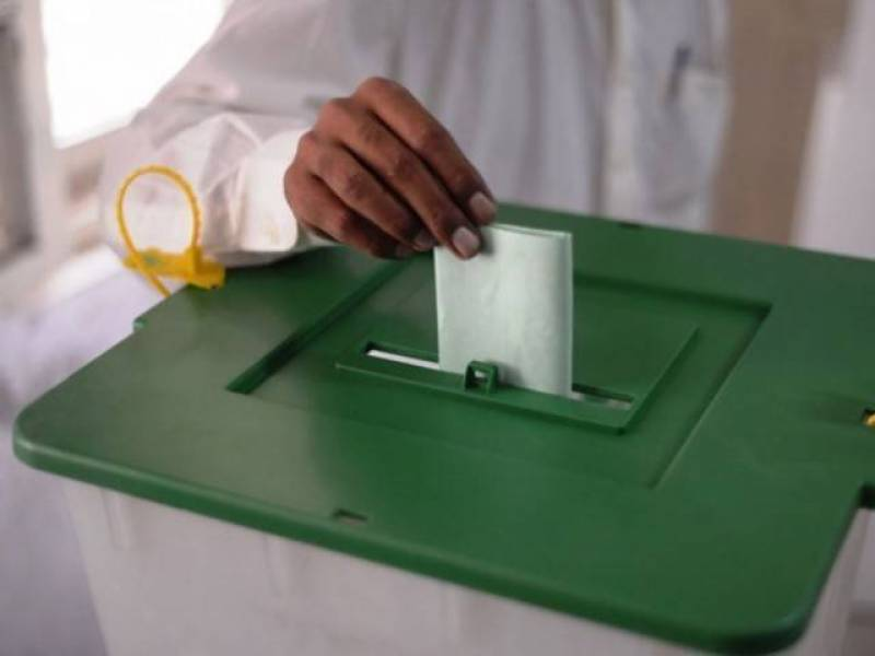 Pakistan By-Election Results 2018 - Live News Updates