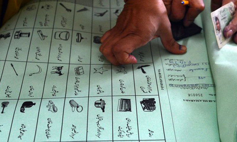 pakistan-election-2018-ecp-number.jpg
