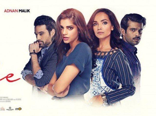 Pakistani movie for oscar
