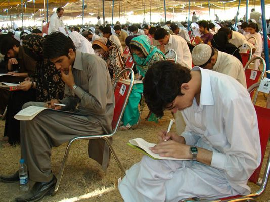 kpk medical entry test