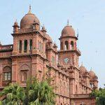 PU BA Part 2 Result 2019 - Punjab University BA Results