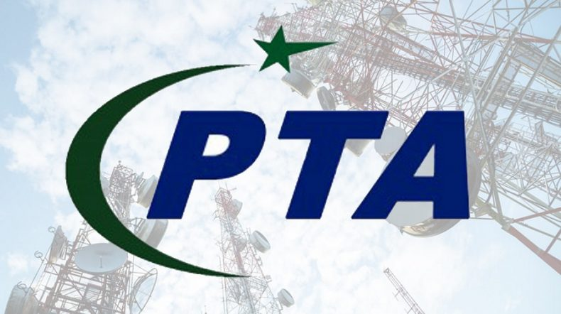 Image result for PTA Extends Mobile Phone Verification Deadline to 15th January