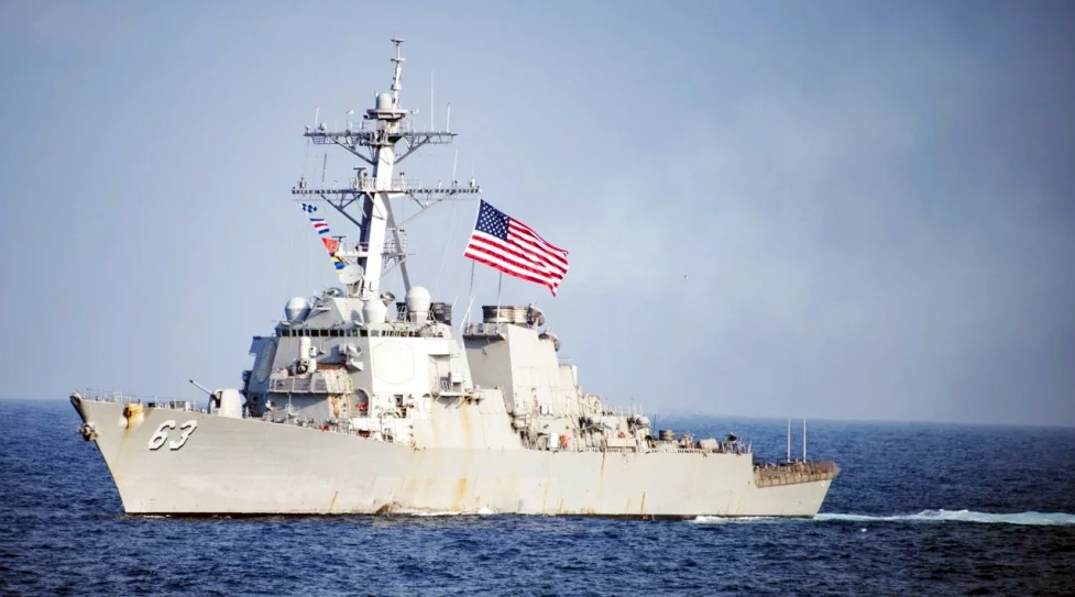 US Warships Sail Through Taiwan Strait
