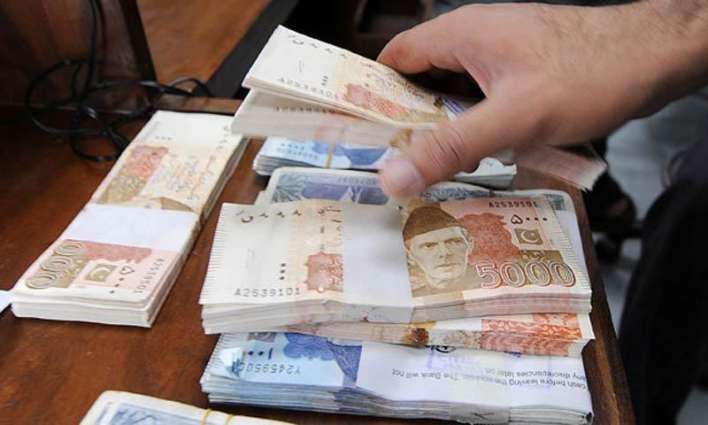 Currency rate in Pakistan, 15 November 2018 - Hamariweb.com News