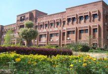 BISE Sahiwal inter result 2021