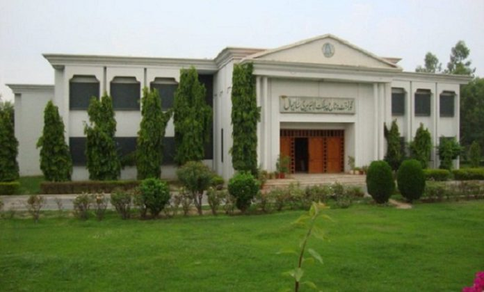 BISE Sahiwal 10th class result 2020