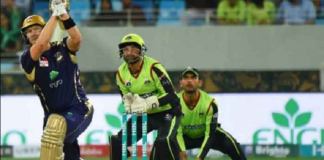 Quetta Gladiators Vs Lahore Qalandars live streaming