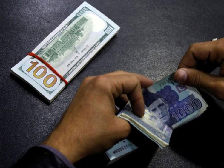 Dollar Rate in Pakistan - Forex Exchange Rates into PKR Today