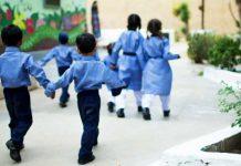 Schools in Punjab and KPK