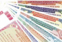 Rs 750 Prize Bond Draw