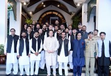 Pakistani Cricketers Meeting with PM Imran Khan