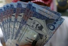 Riyal To PKR And Currency Rate In Pakistan Today 24 sep