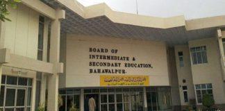 BISE Bahawalpur 10th Class Result 2021